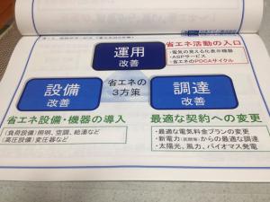 2013-05-10 01.41.23_R